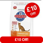2 x 10kg Hill's Science Plan Dry Cat Food - £10 Off!* >>