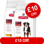 2 x 12kg Hill's Science Plan Dry Dog Food - £10 Off!* >>