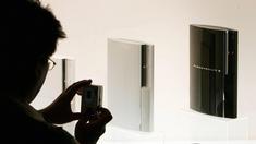 Neue Playstation soll 2013 kommen