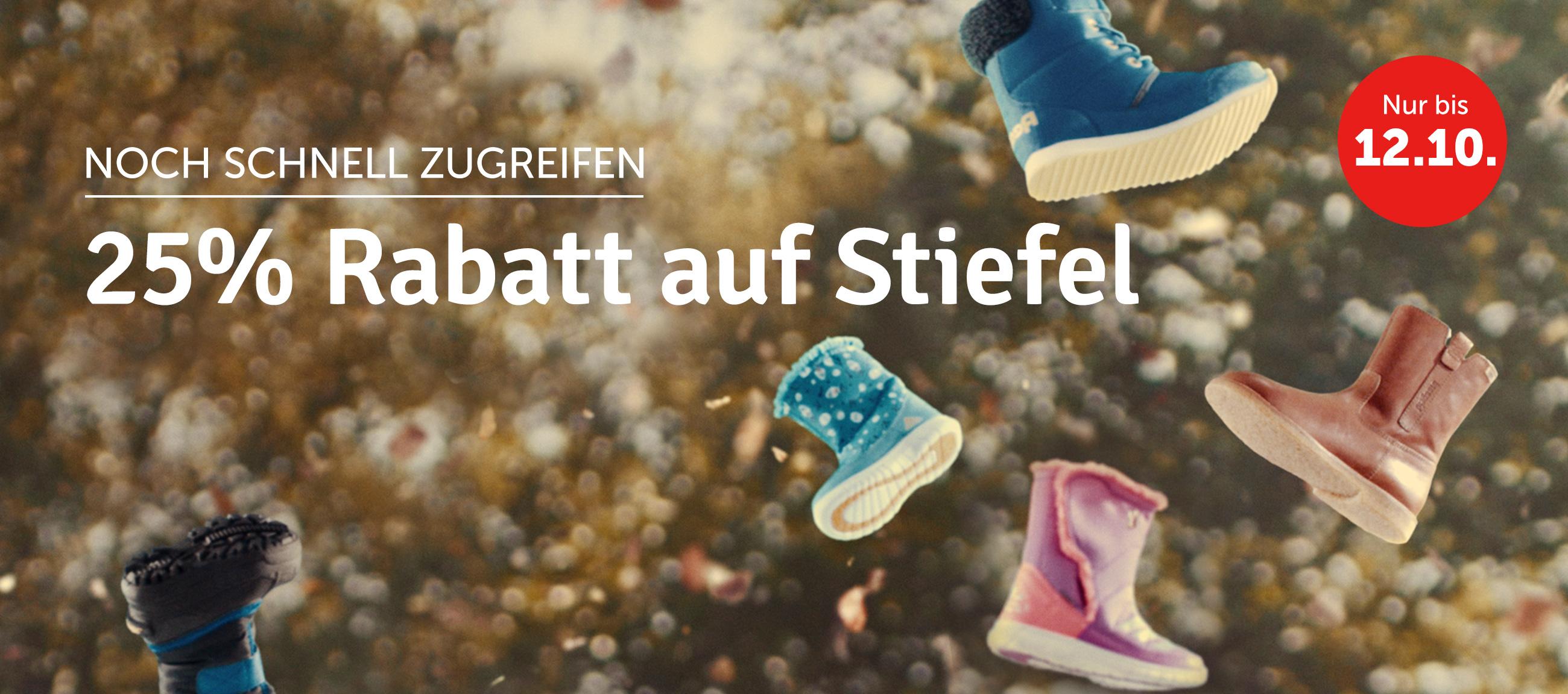 Kinderstiefel bei mytoys.de - 20% reduziert