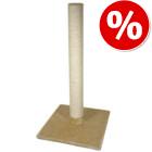 39 € DI SCONTO! - Divanetto Retro Pet Nest White Ø 60 cm >>