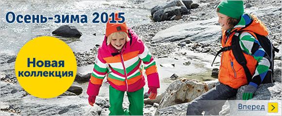 Новая коллекция осень-зима 2014