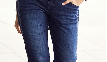 Jeans Normalgröße: Schrittlänge ca. 82cm
