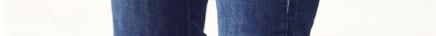 Jeans in der Passform Julia, dekorativ mit Stickerei an der Tasche
